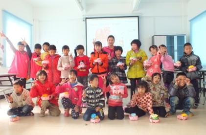 幼儿园迎新年通讯稿
